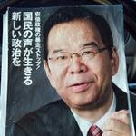 日本共産党さん